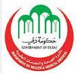 Online Latest Job Vacancies in Rashid Hospital  Dubai  
