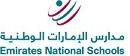 New Online Jobs in Emirates National Schools (ENS) | UAE
