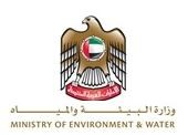 Online Various Jobs in Dubai Ministry of Environment and Water |UAE