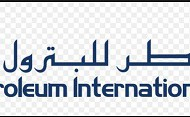 Online Oil And Gas Job Vacancies In Qatar Petroleum  Qatar