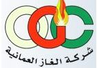 Online Job Opportunities in Oman Gas Company S.A.O.C   Oman