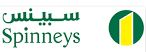 online job opportunities in dubai, UAE  |spinneys |